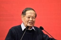 Celebrul fizician Yang Zhenning (Desktop tapet 1)