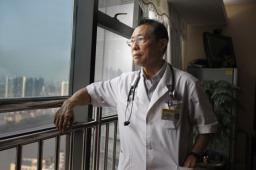 Academicianul Zhong Nanshan (Desktop tapet 2)